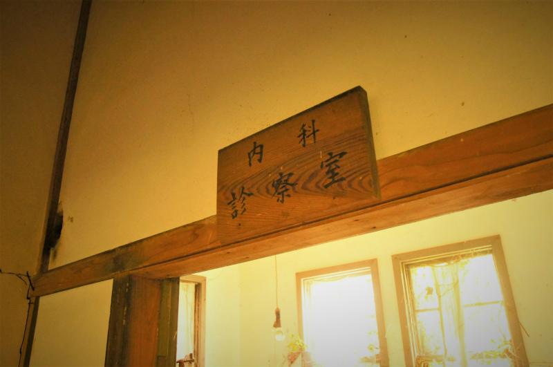 uturoi12.jpg