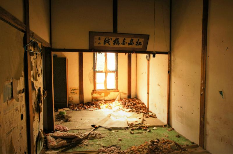 uturoi24.jpg