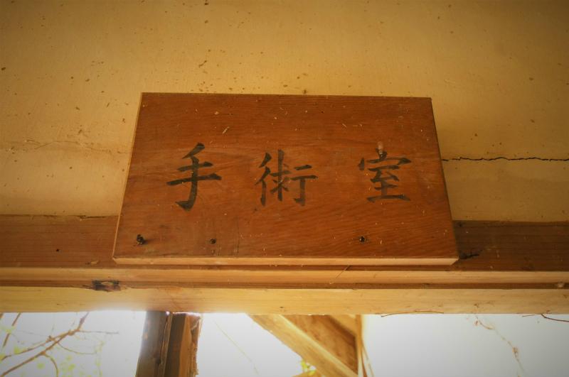 uturoi6.jpg