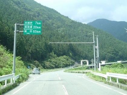 草木トンネル01