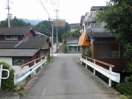 清水峠01