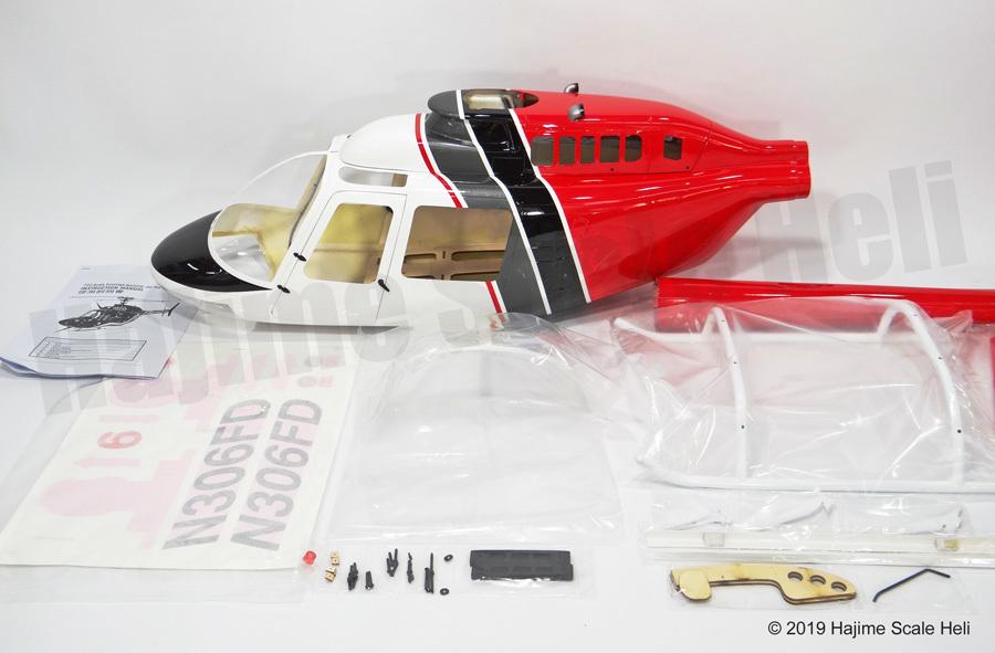 Bell206 ジェットレンジャー 700