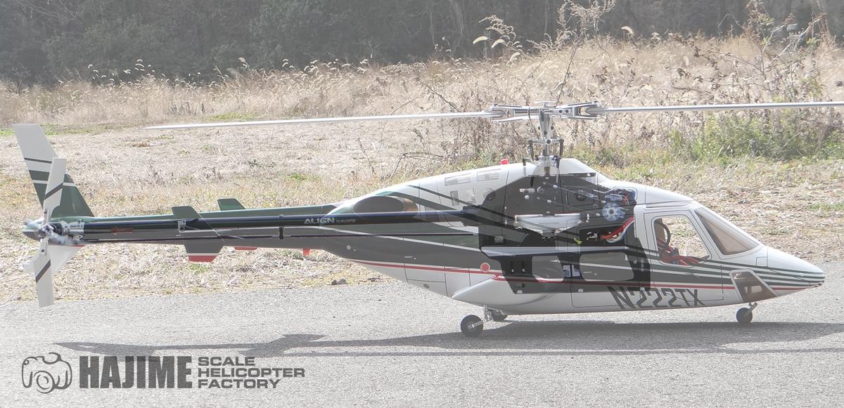 スケールヘリコプター何-5