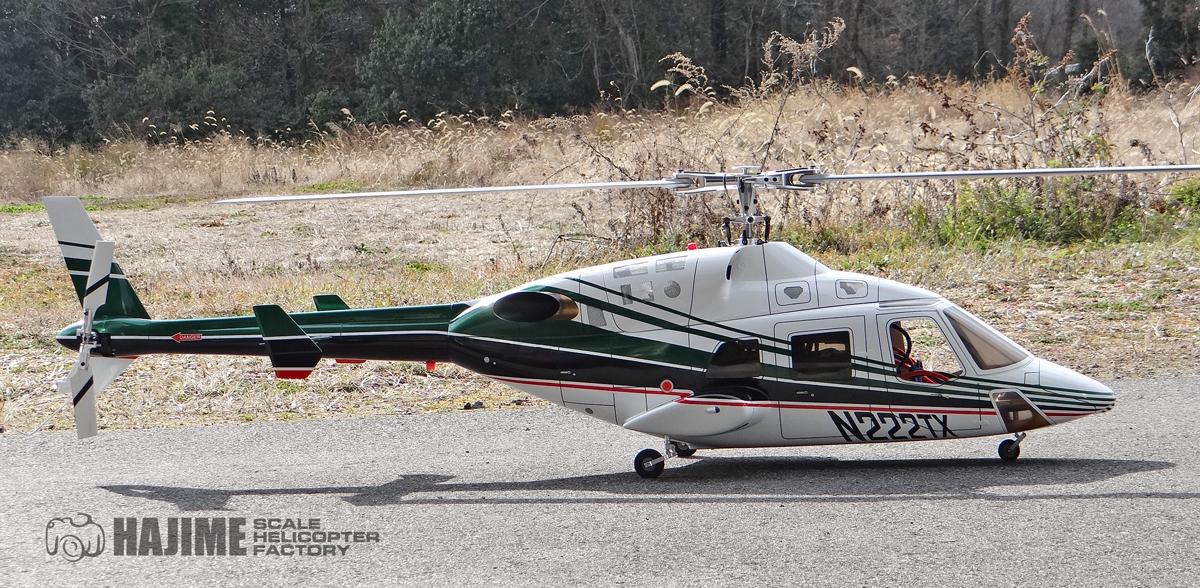 スケールヘリコプター何-3