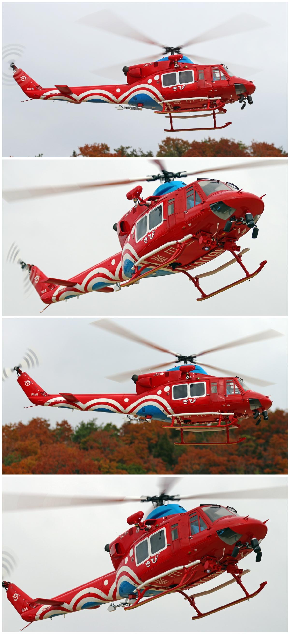 Bell412 JA119H-KIBI-1