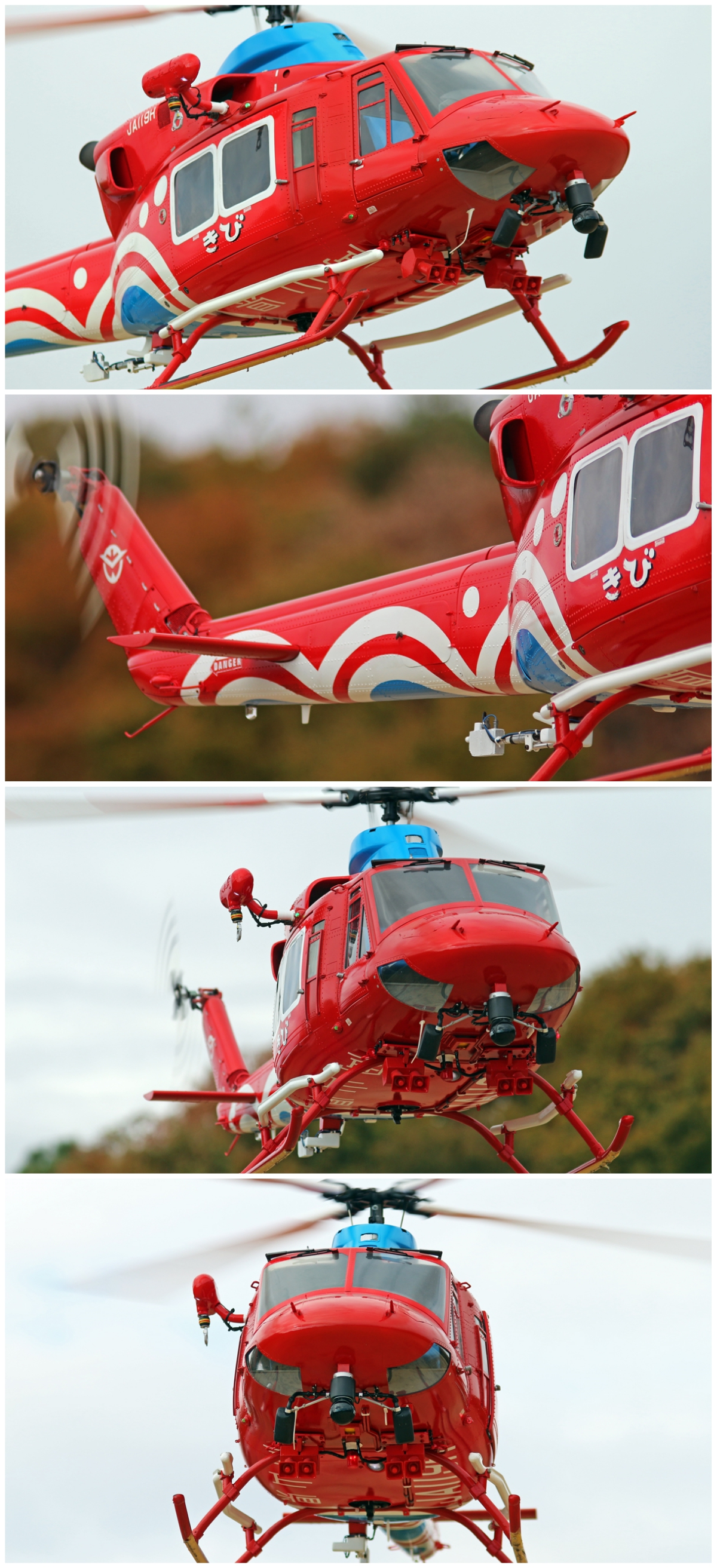 Bell412 JA119H-KIBI-2