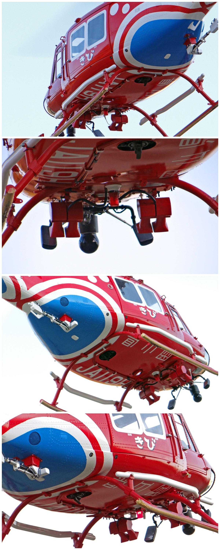 Bell412 JA119H-KIBI-4
