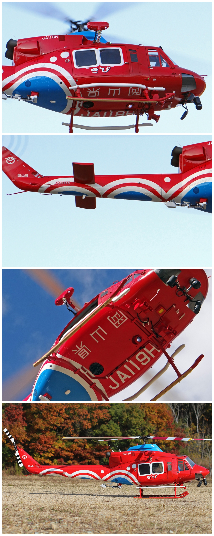 Bell412 JA119H-KIBI-5