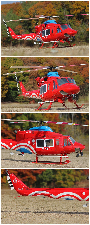 Bell412 JA119H-KIBI-6