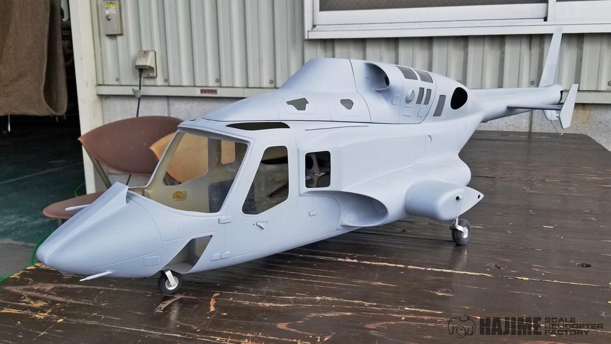 AIRWOLF600-サフ
