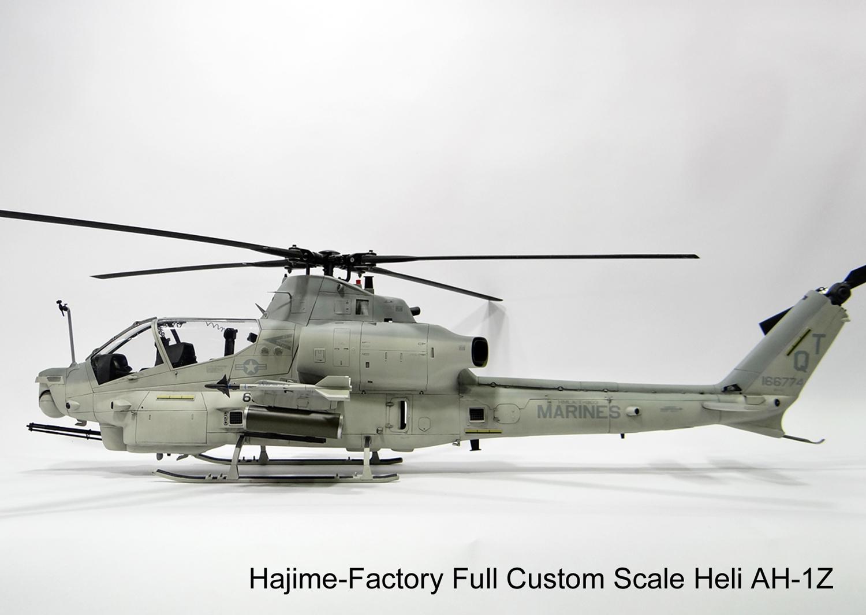 AH-1Z比較03