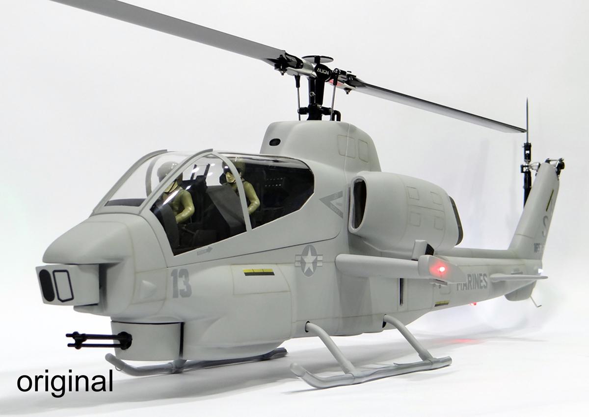 AH-1Z比較04