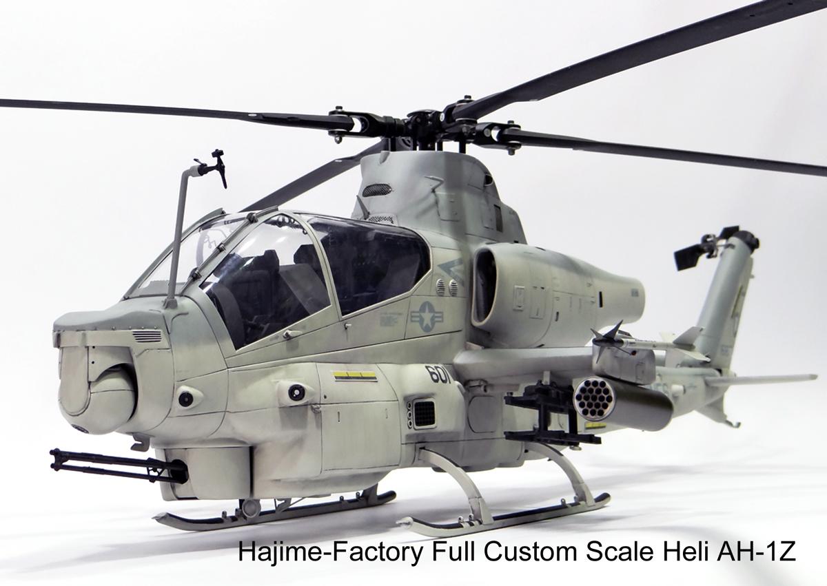 AH-1Z比較05