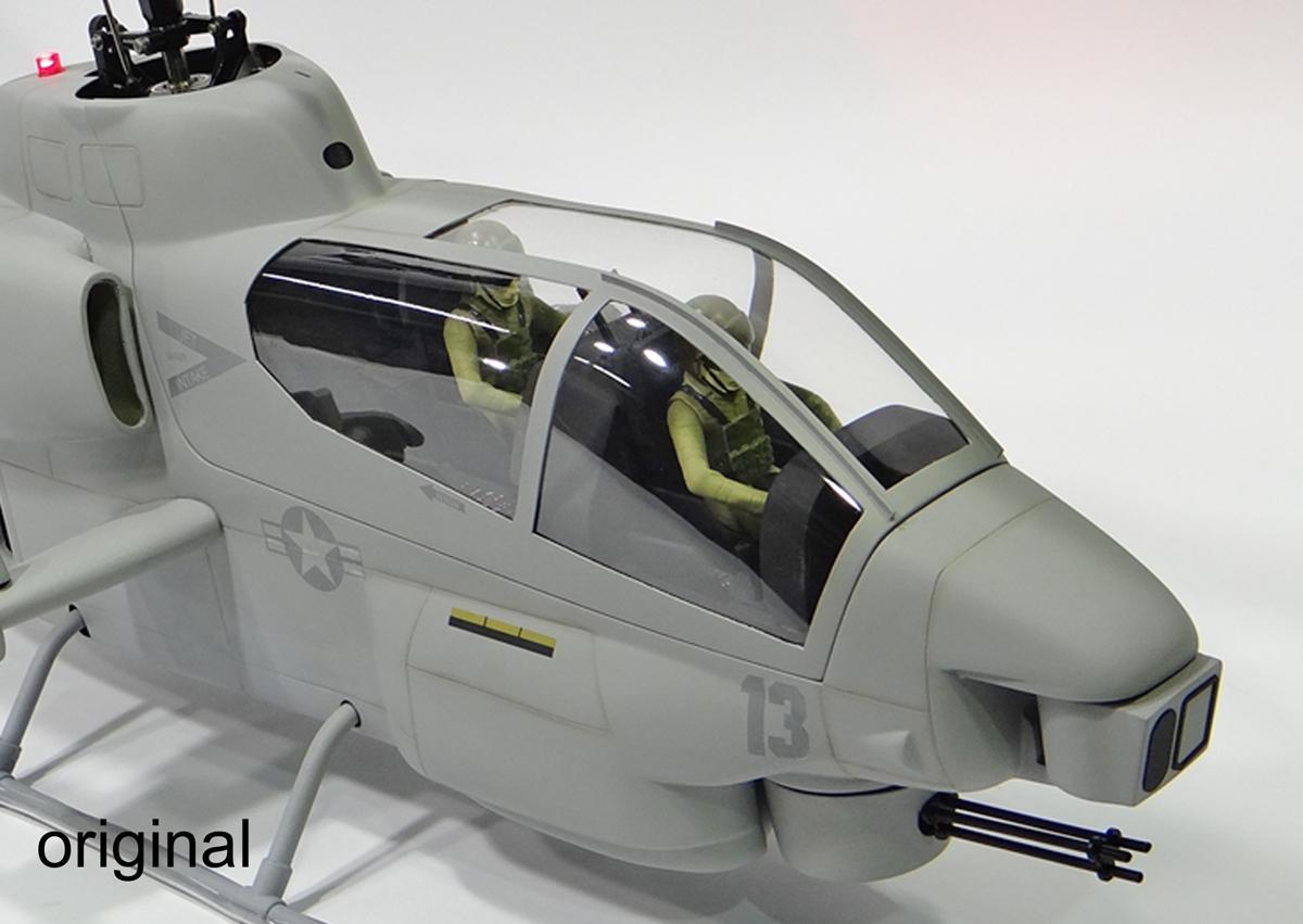 AH-1Z比較06