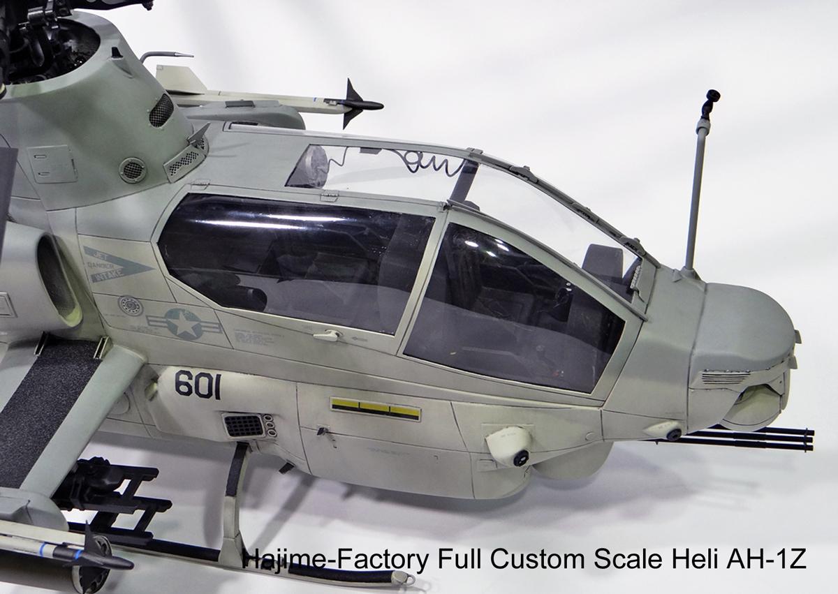 AH-1Z比較07