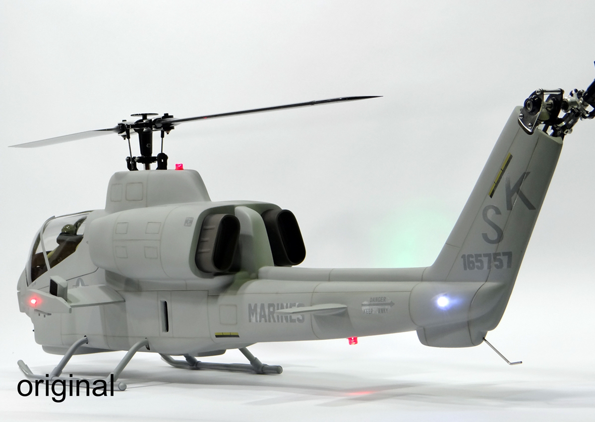 AH-1Z比較08