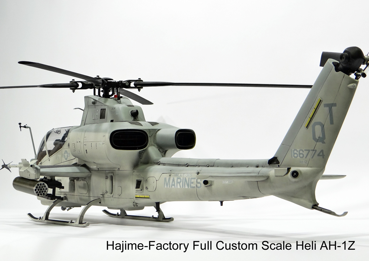 AH-1Z比較09