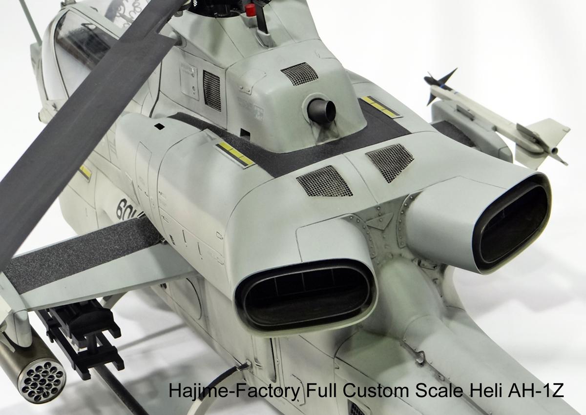 AH-1Z比較11