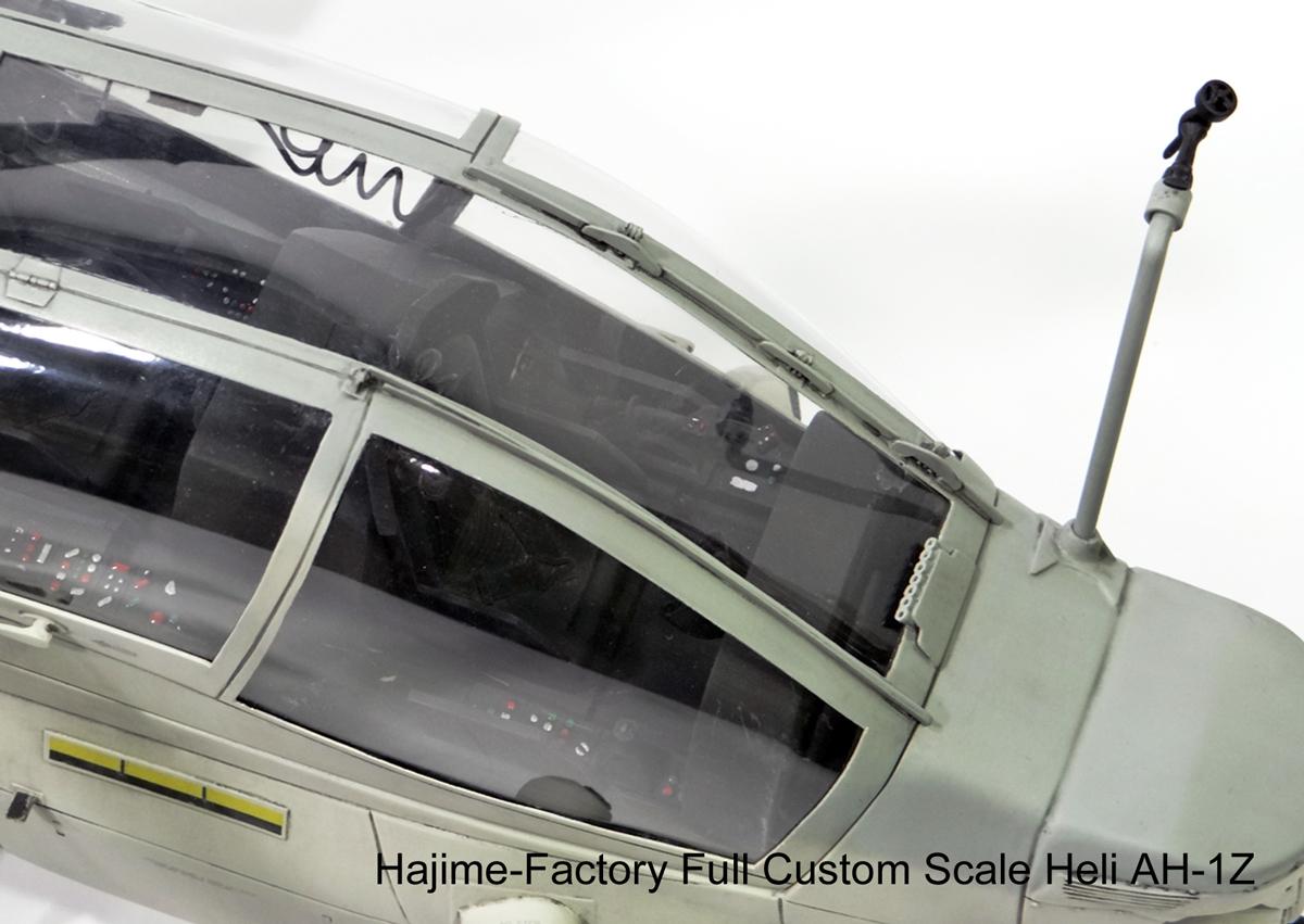 AH-1Z比較26