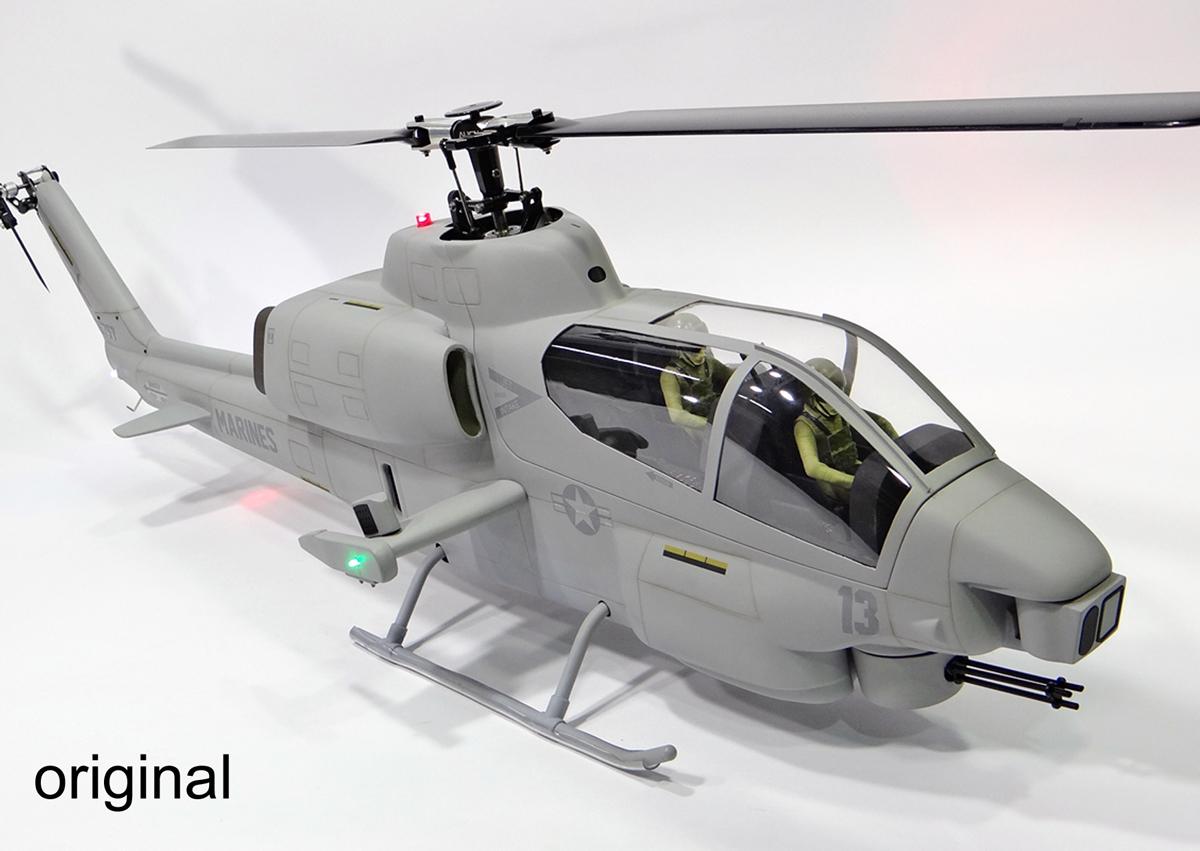 AH-1Z比較27