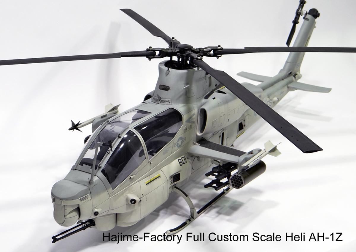AH-1Z比較28