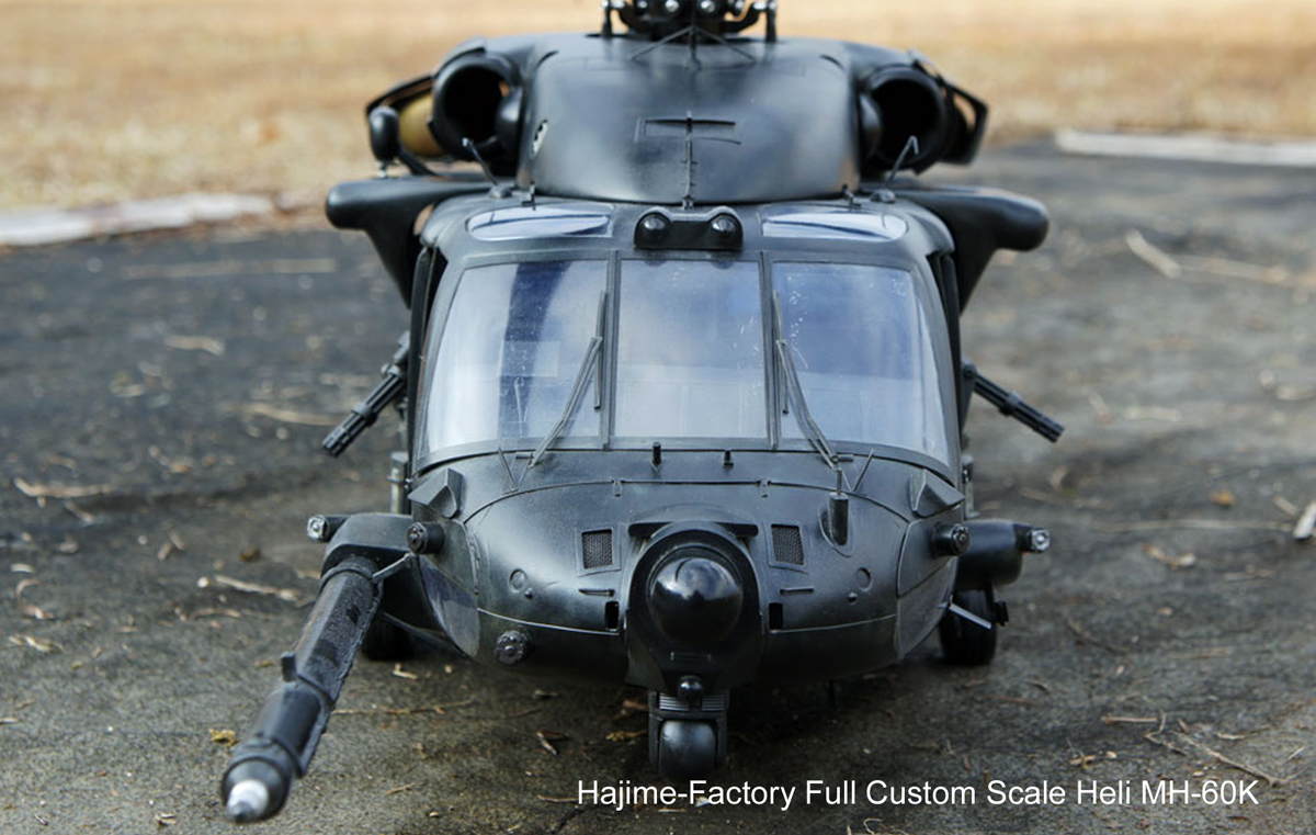 UH-60-MH-60-比較18