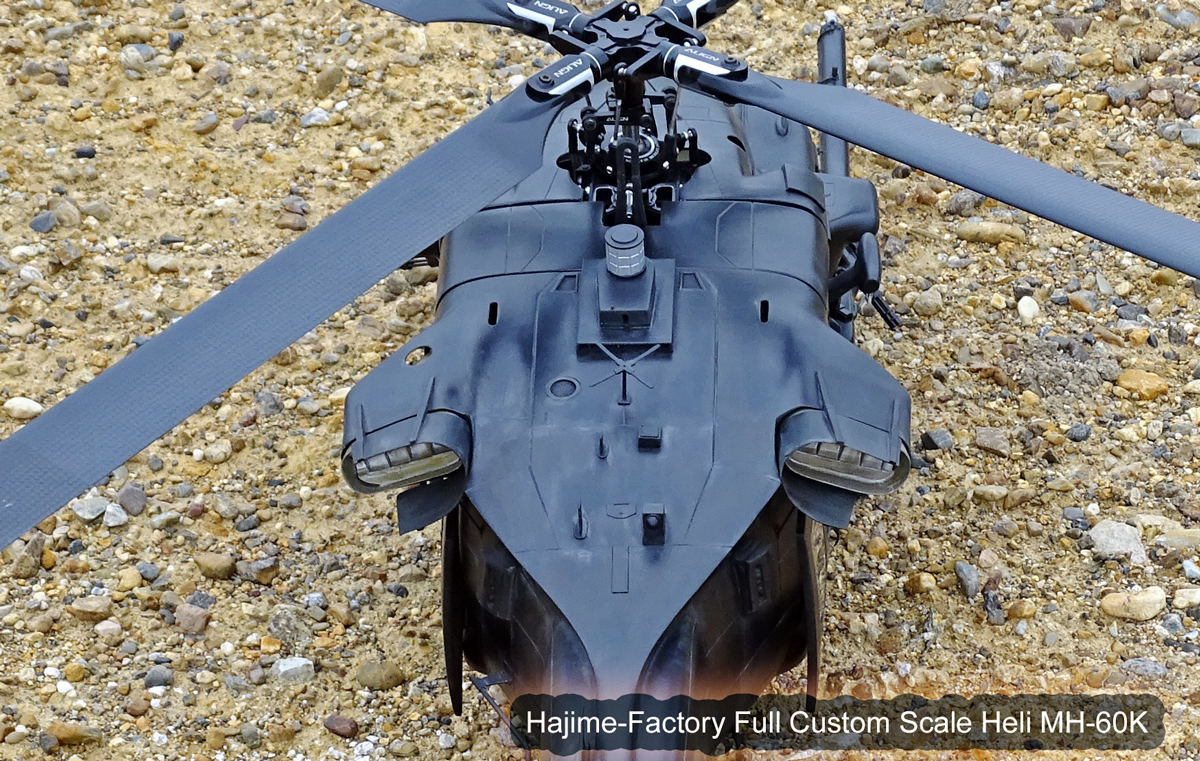 UH-60-MH-60-比較14