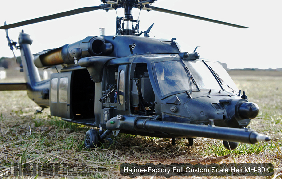 UH-60-MH-60-比較4