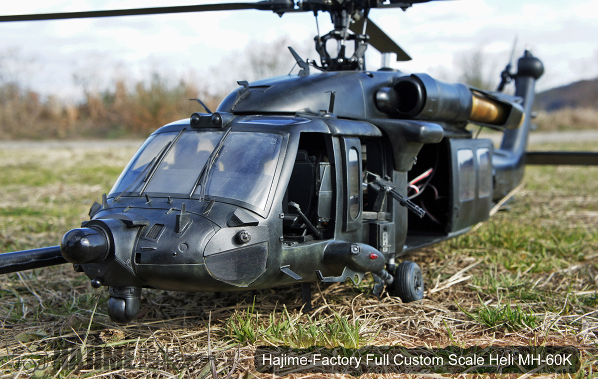UH-60-MH-60-比較2