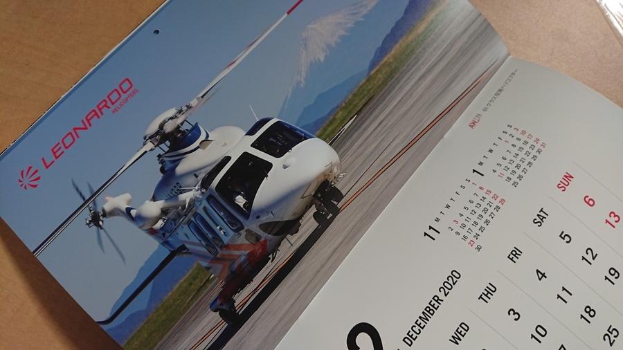 Leonardolカレンダー001_R