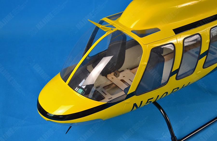 FUN-RC-Bell407-ウィンドウ