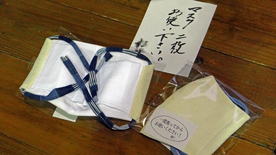 紺仁マスク-2