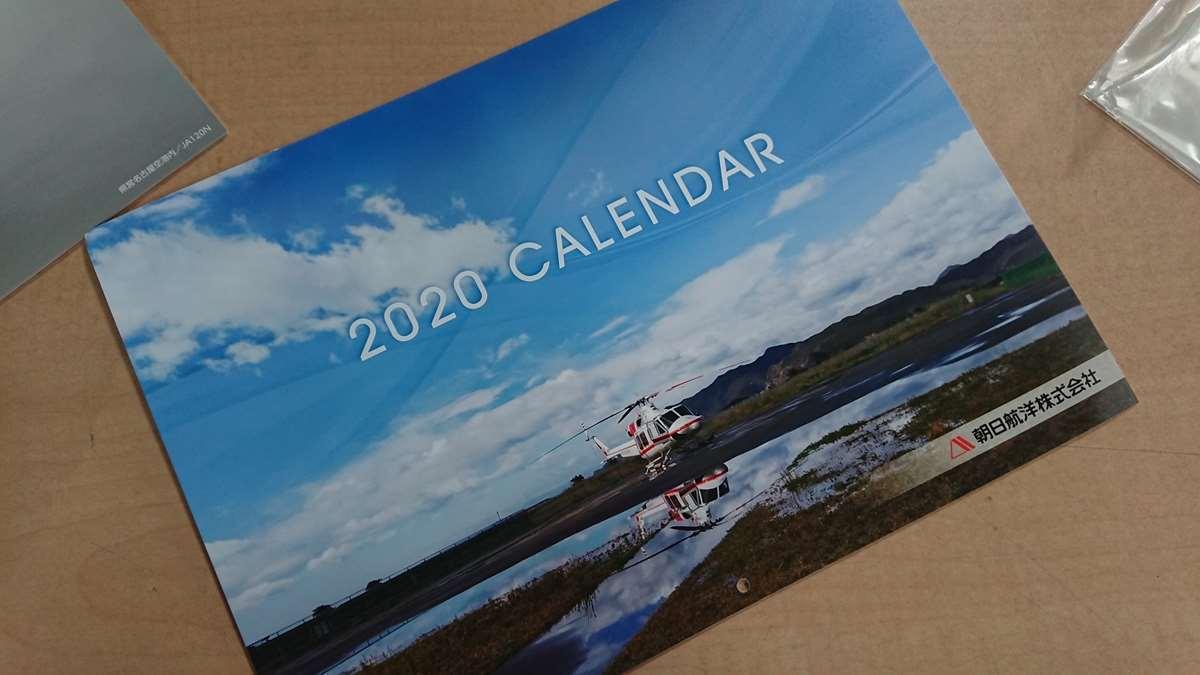 2020calendar-Osan011_R.jpg