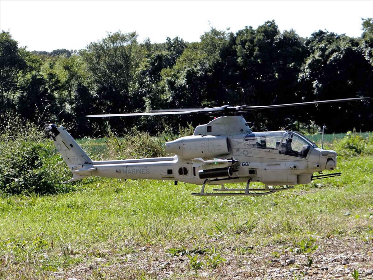 AH-1Z-Flight-1.jpg