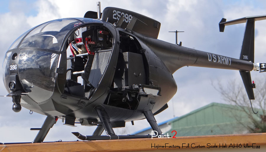 AH-6-Paint2.jpg
