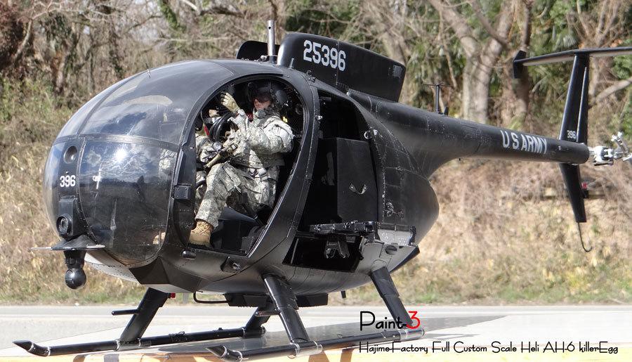 AH-6-Paint3.jpg