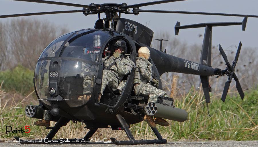 AH-6-Paint5-2.jpg