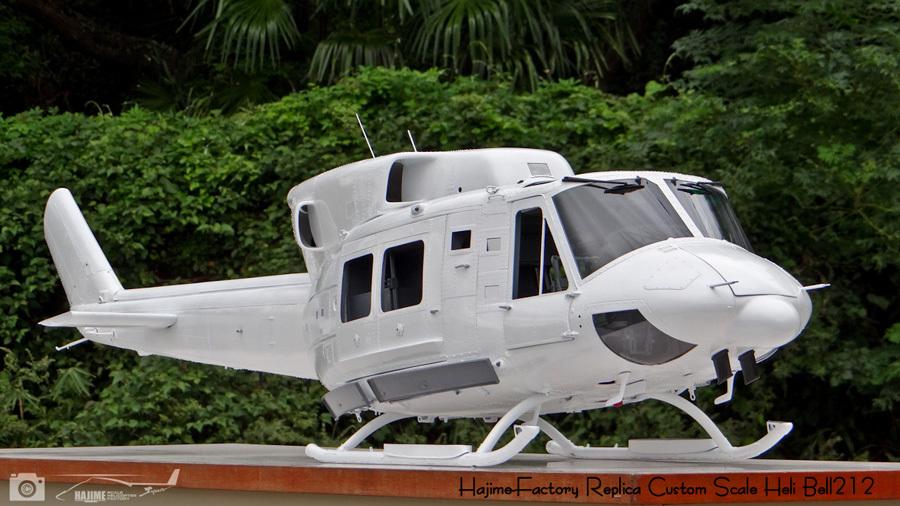 Bell212-H-13.jpg