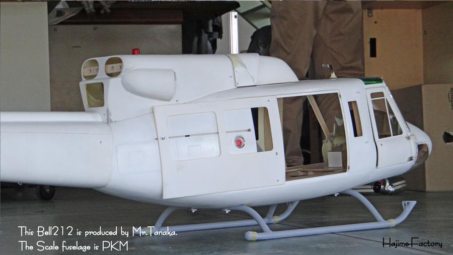 Bell212-PKM-Tanaka-11.jpg