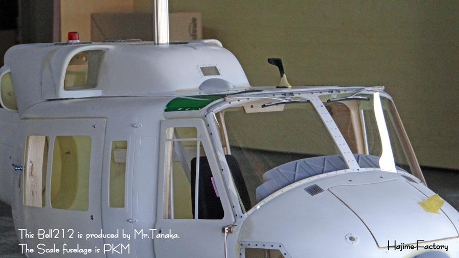 Bell212-PKM-Tanaka-13.jpg