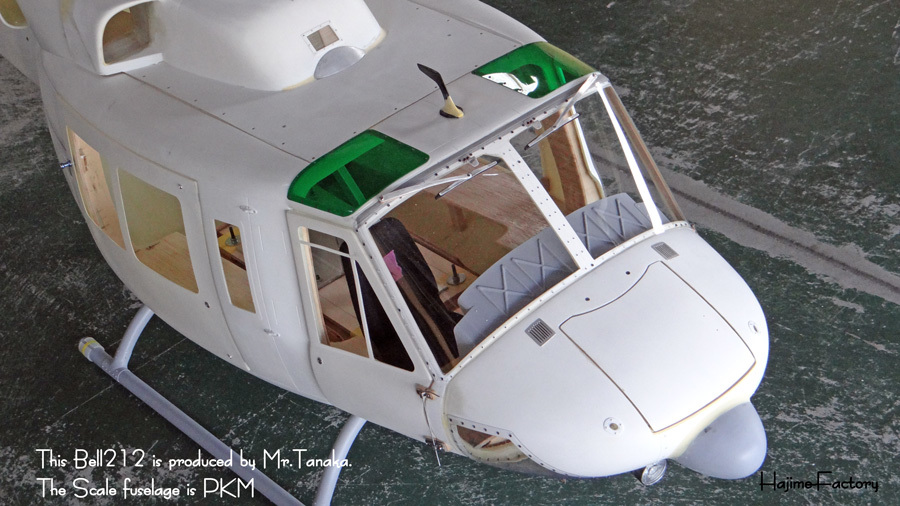 Bell212-PKM-Tanaka-4.jpg