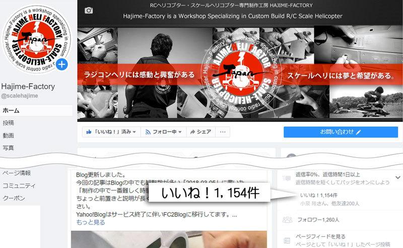 Blog-2019-07-05-3.jpg