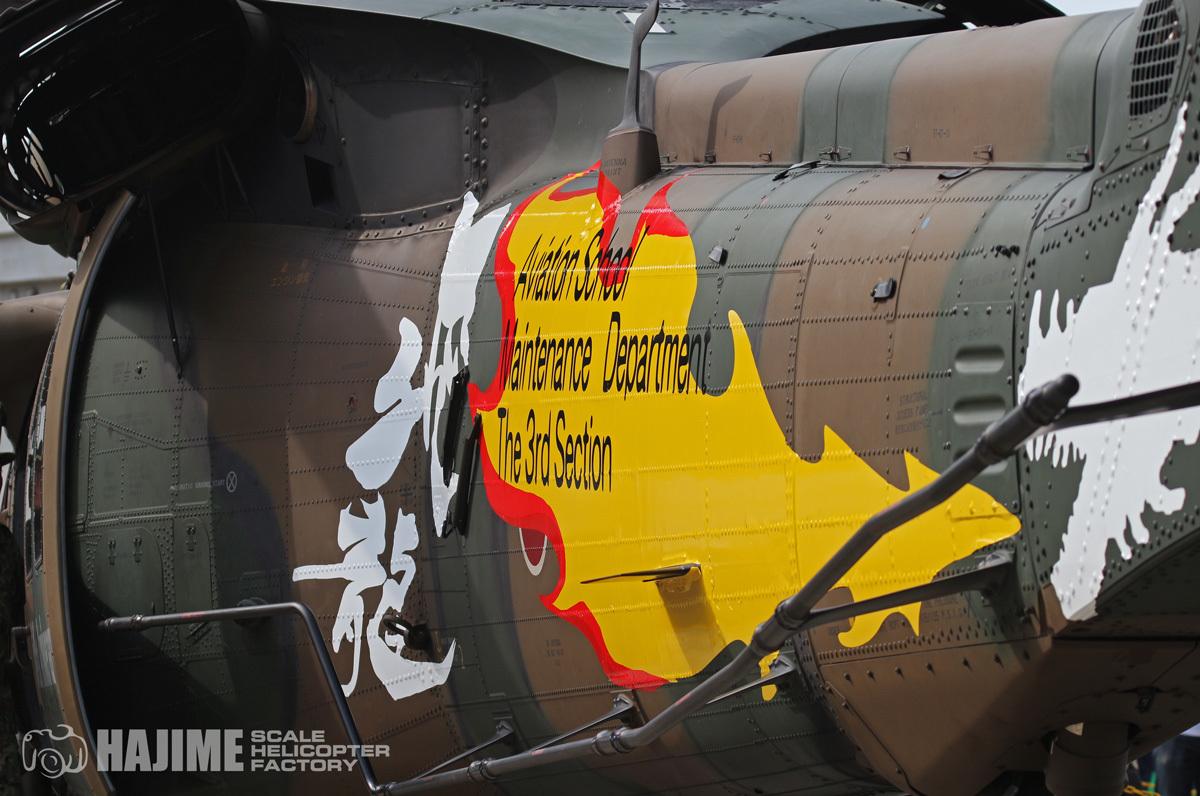 JGSDF-UH-60JA-5.jpg