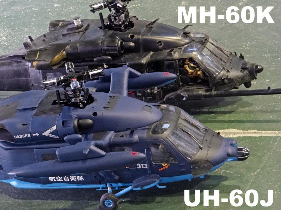 MH-60KUH-60J-3.jpg
