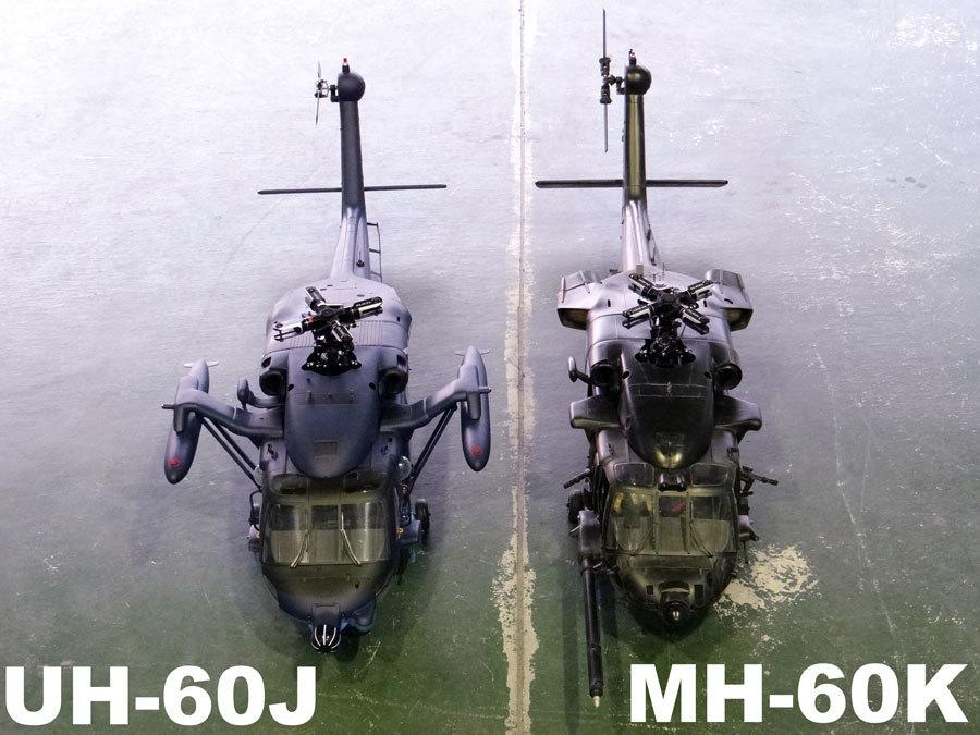 MH-60KUH-60J-4.jpg