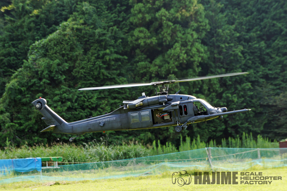 MH-60L-4.jpg