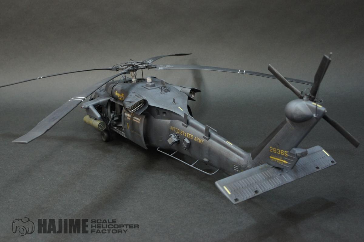 MH-60L-M-1.jpg