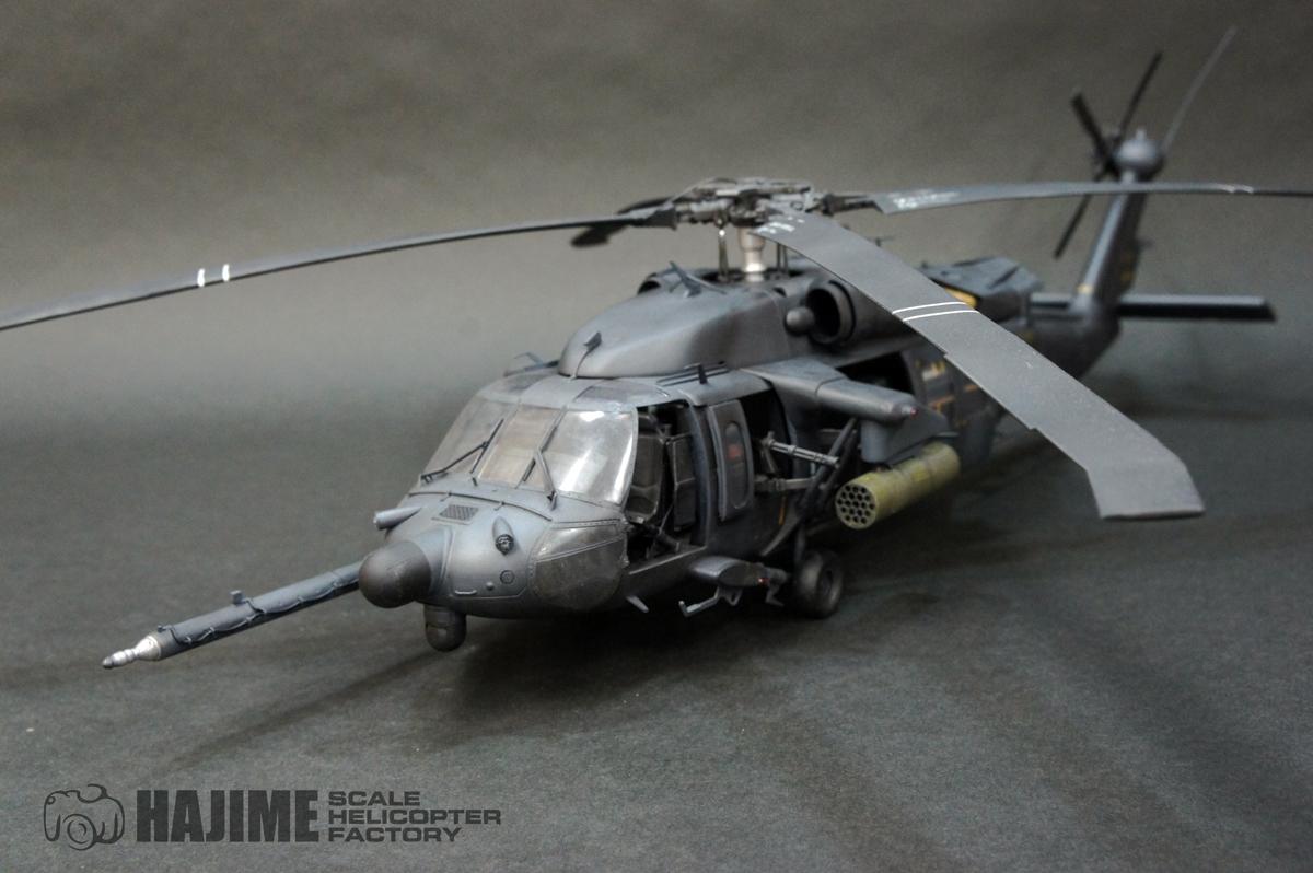 MH-60L-M-2.jpg
