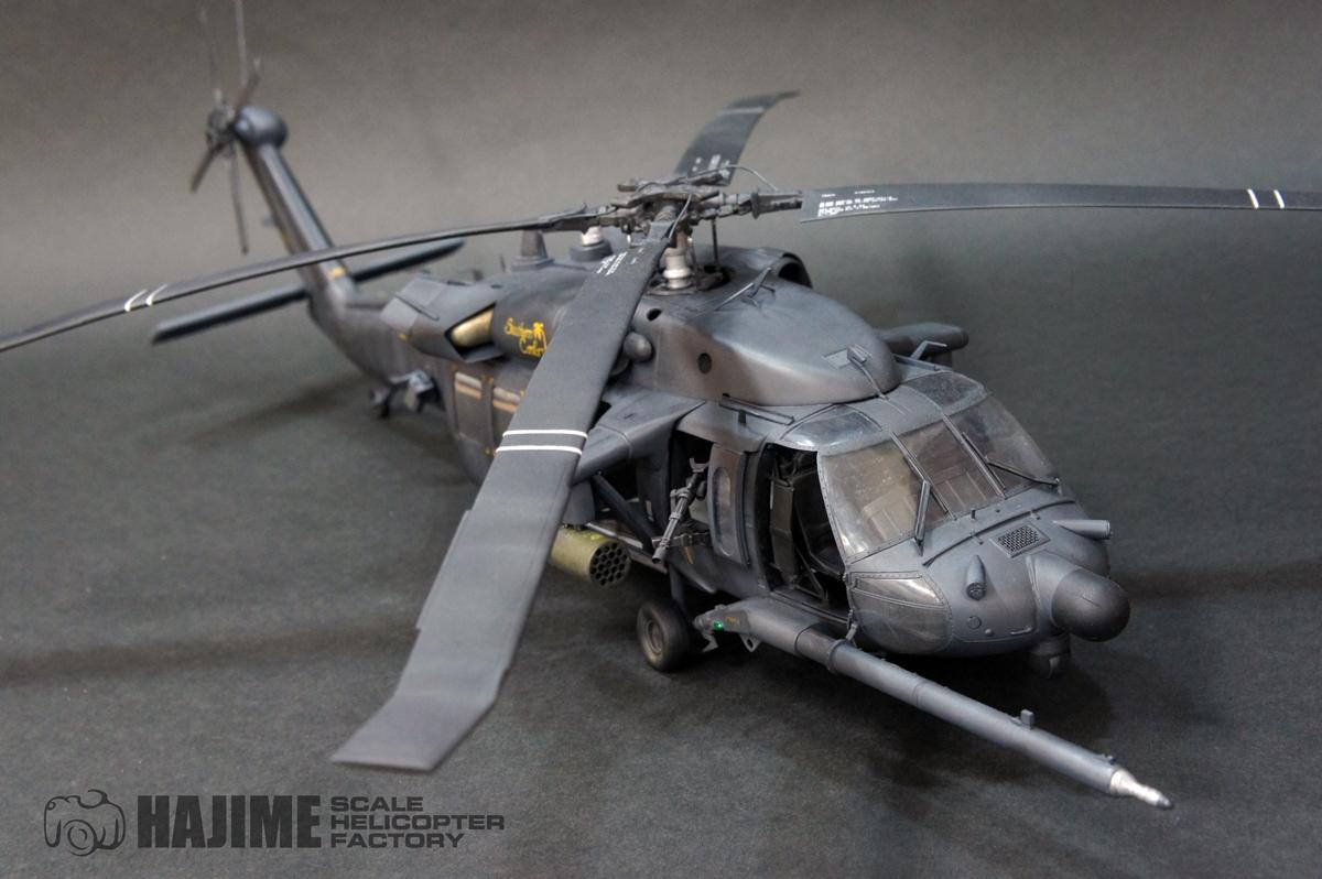MH-60L-M-3.jpg