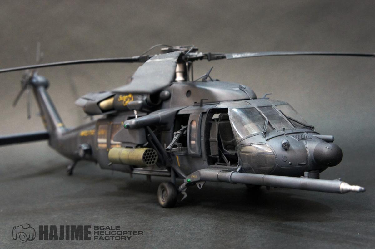 MH-60L-M-4.jpg
